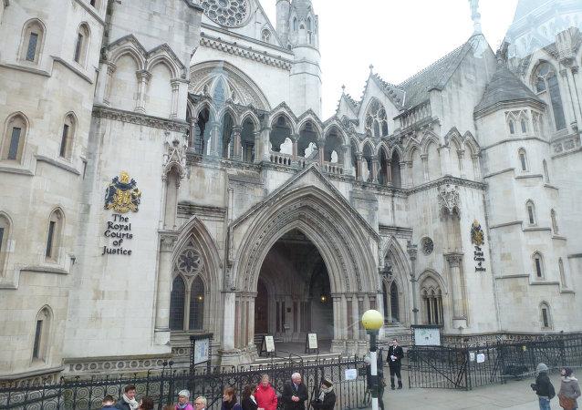 Corte Real de Justicia de Londres
