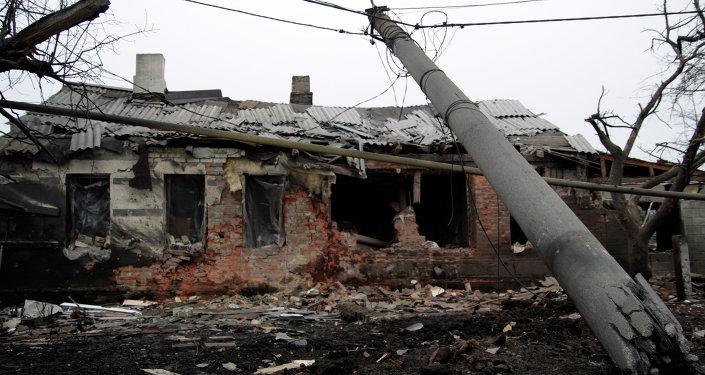 Vicecancilleres de Japón y Rusia abordarán la situación en Ucrania el 12 de febrero