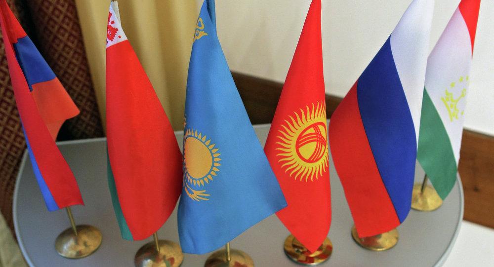Banderas de los paises-miembros de la Organización de Cooperación de Shanghái