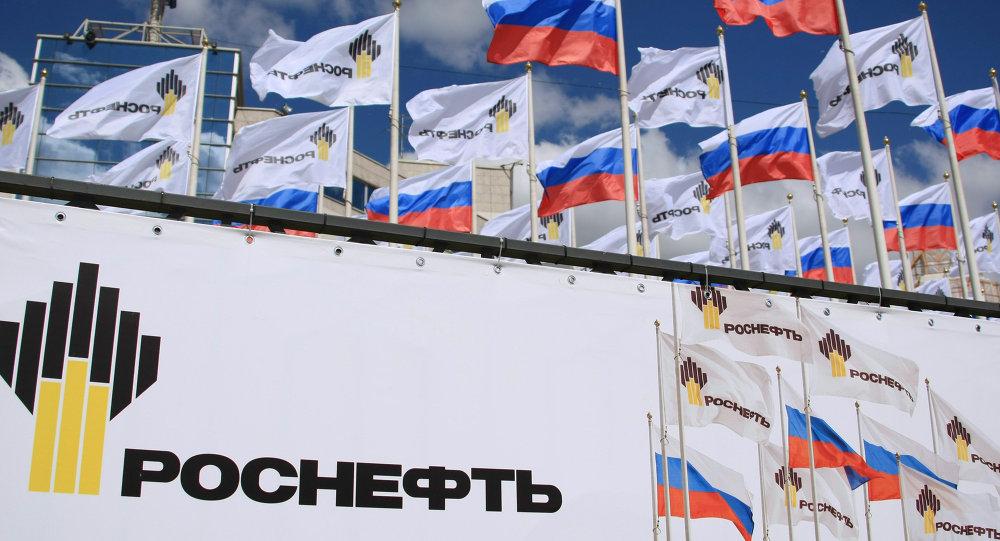 Политики США неоднозначно оценивают сделку между BP и Роснефтью