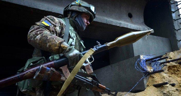 Militar ucraniano en la región de Donbás (archivo)