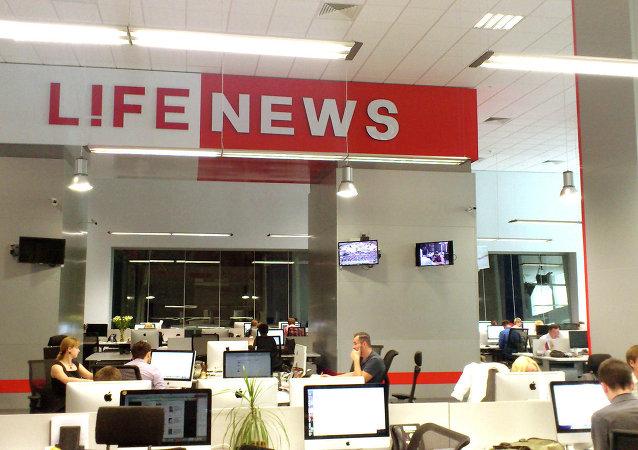 Oficina de la televisión rusa LifeNews