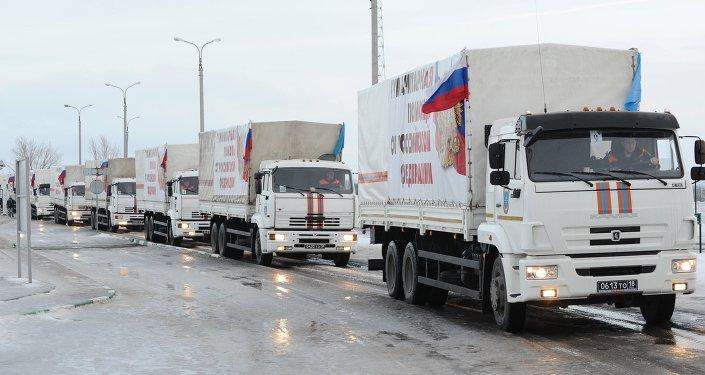 Сonvoy humanitario ruso para Donbás (Archivo)