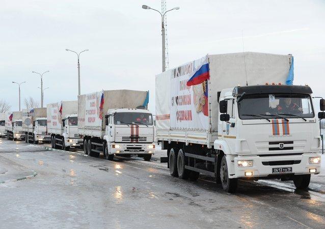 12ª convoy humanitario ruso a Ucrania
