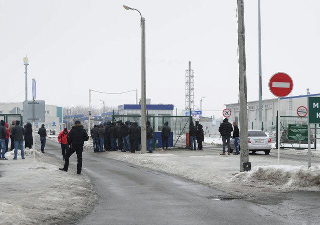 Rusia-Ucrania frontera