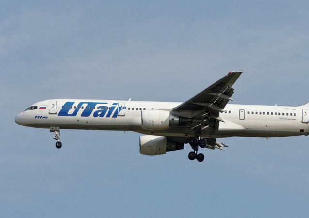 Avión de la compañía Utair