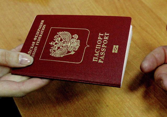 Pasaporte biométrico ruso