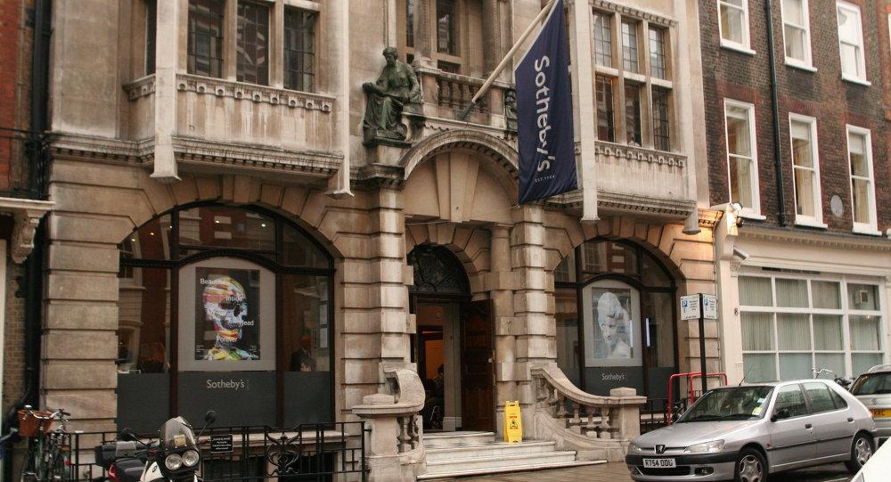 Casa Sotheby's en Londres (archivo)