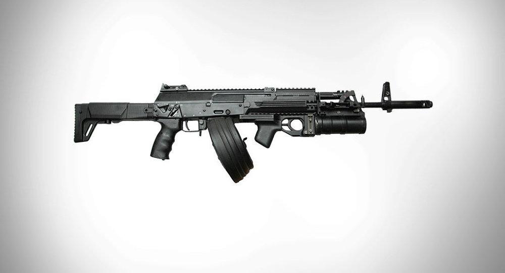 Resultado de imagen para AK-12