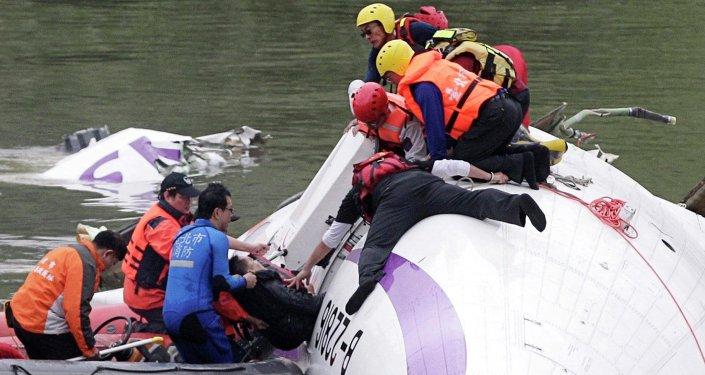 Operación de rescate de los pasajeros de avión de TransAsia Airways, 4de febrero, 2015