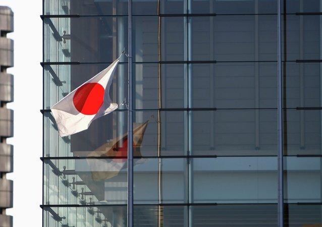 Libros del periodista nipón ejecutado por EI se convierten en los más vendidos en Japón