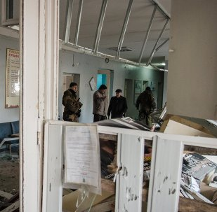 Hospital en Donetsk
