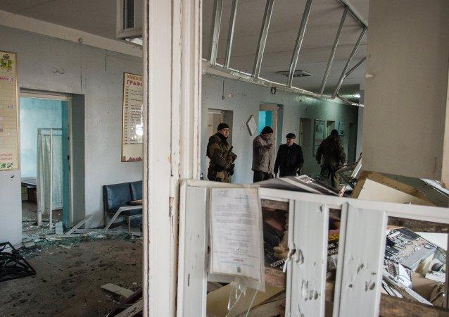 Hospital en Donetsk