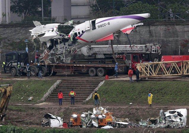 Catástrofe del avión de TransAsia Airways en Taiwán