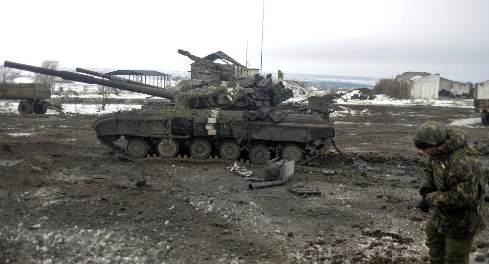 Soldado ucraniano en la región de Donetsk