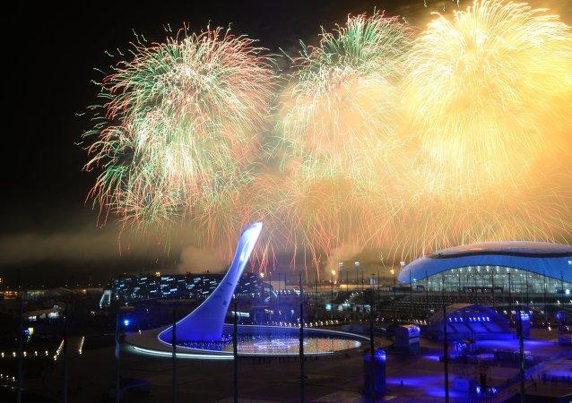 Gala de clausura de los Juegos Olímpicos de Sochi 2014