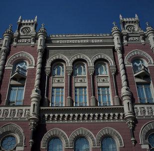 Banco Nacional de Ucrania