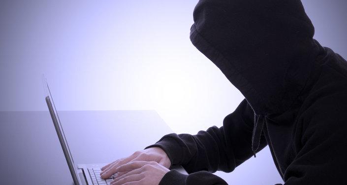 Hacker (archivo)
