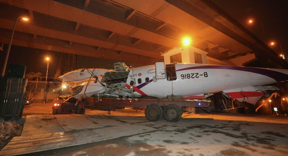 Accidente del avión de TransAsia Airways en Taiwán