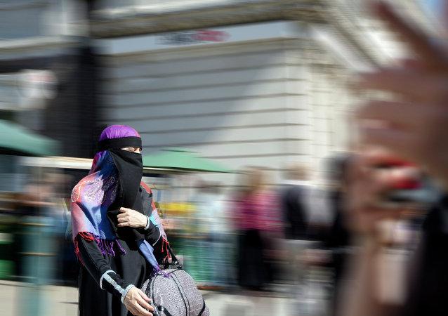 Una musulmana