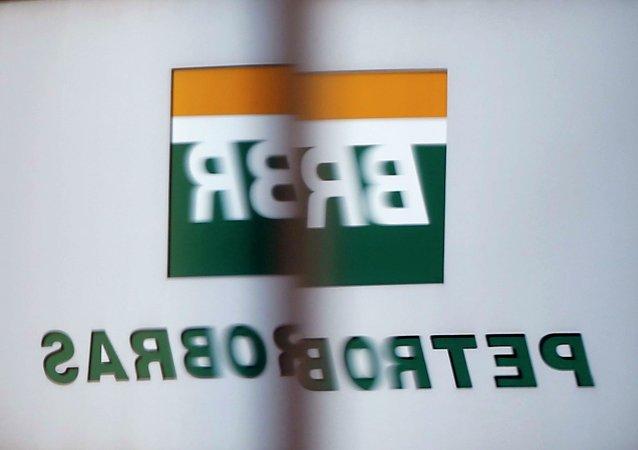 Logo de Petrobras
