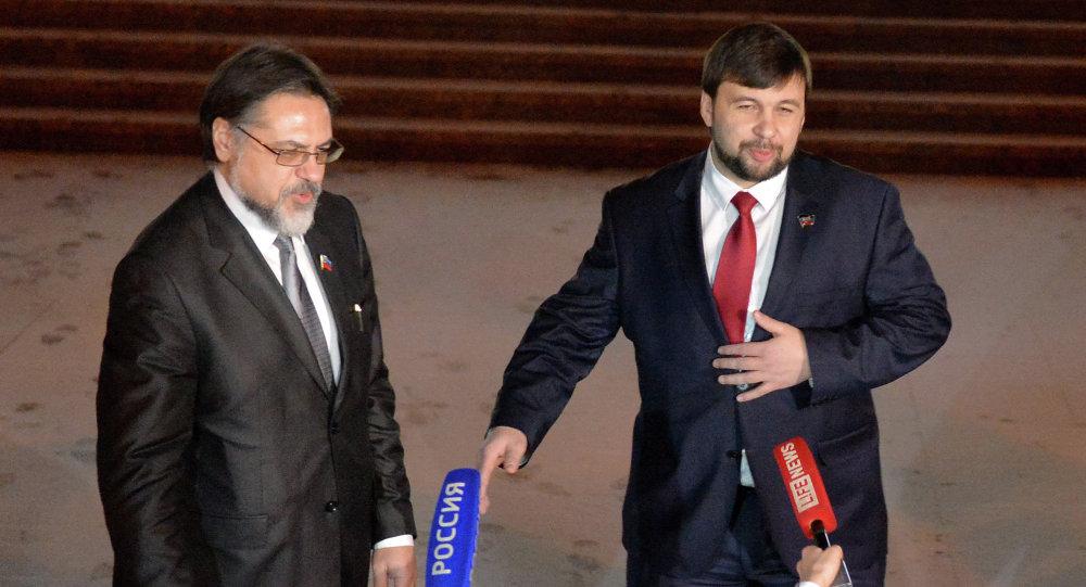 Reunión del Grupo de Contacto en Minsk