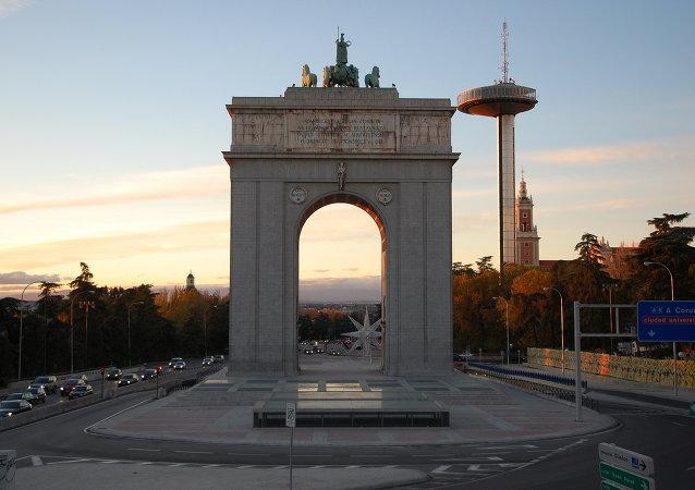 Arco de la Victoria en Madrid