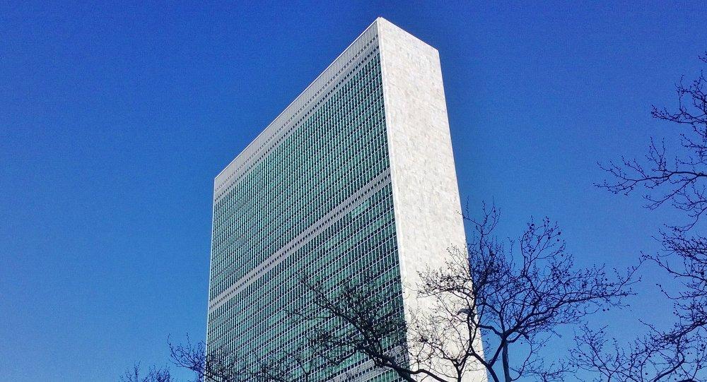 Sede de la Organización de las Naciones Unidas