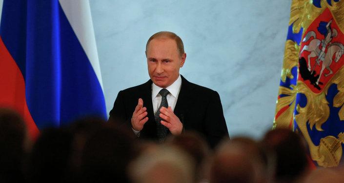 Mensaje de Vladímir Putin a la Asamblea Federal