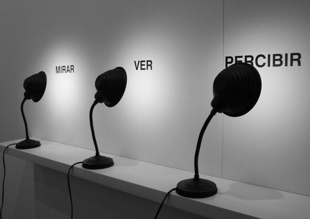 Feria Internacional de Arte Contemporáneo ARCO Madrid (Archivo)
