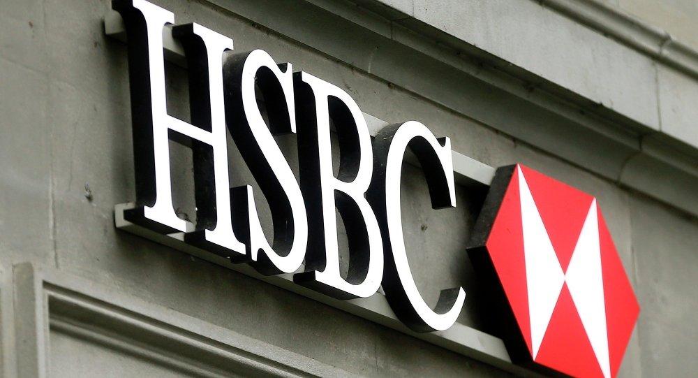 Banco HSBC