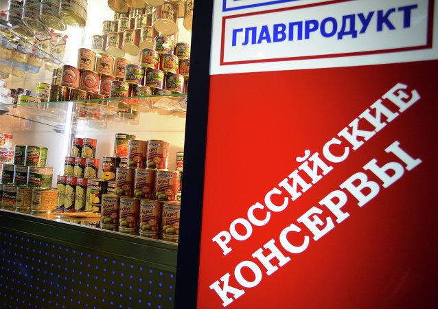 Diputados quieren obligar a reservar el 50% de los estantes comerciales a los productos rusos