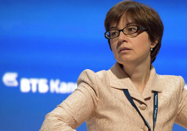 Ksenia Yudáeva, vicepresidenta del Banco Central de Rusia