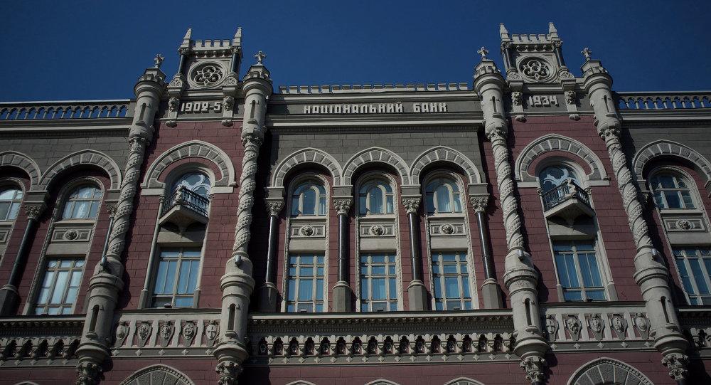 Banco Nacional de Ucrania (imagen referencial)