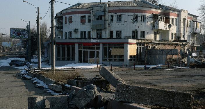 Situación en Donetsk