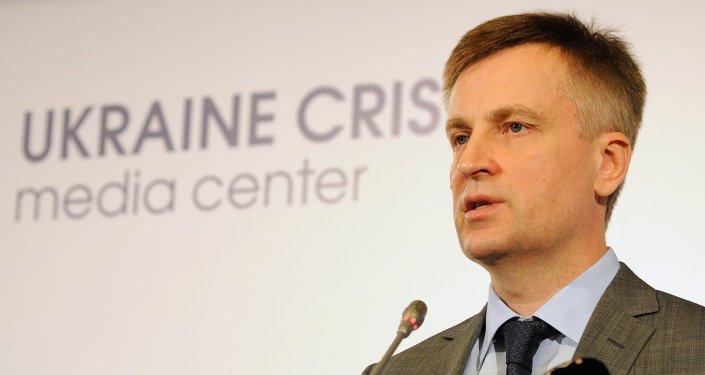 Valentín Naliváichenko, jefe del Servicio de Seguridad de Ucrania