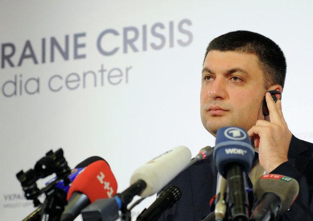 Vladímir Groisman, presidente de la Rada Suprema (Parlamento) de Ucrania