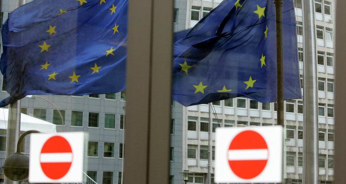 Las banderas de la UE