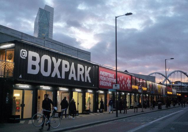 Centro comercial Boxpark en Londres