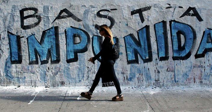Grafismo Basta de impunidad, Buenos Aires