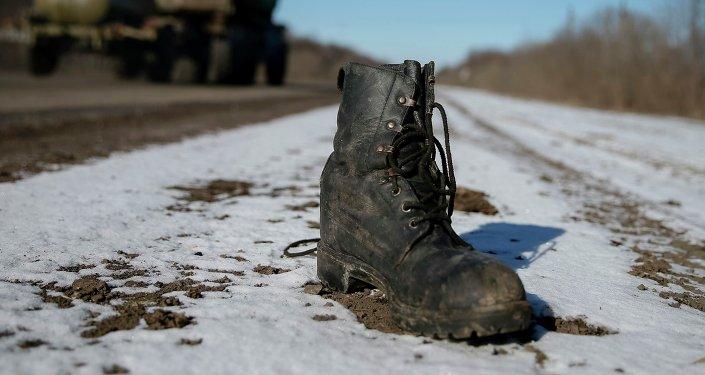 Bota militar en Debáltsevo