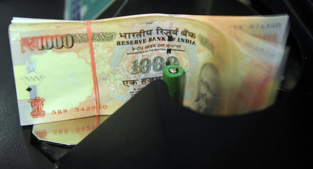 Rupias indias