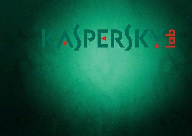 Logotipo de Kaspersky Lab