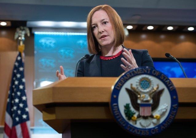 Jennifer Psaki, portavoz del Departamento de Estado de EEUU
