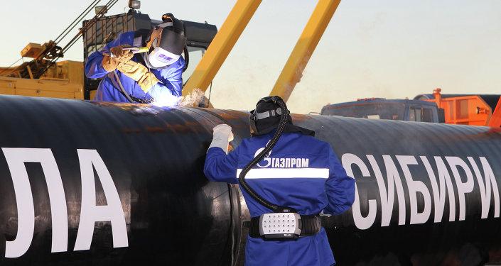 """Construcción del gasoducto """"La Fuerza de Siberia"""""""