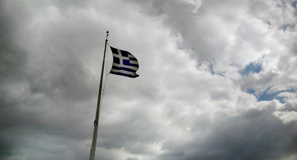Bandera de Grecia (archivo)