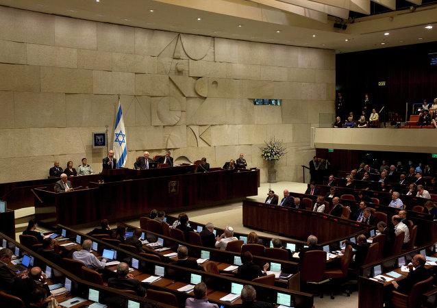 Kneset (parlamento de Israel)
