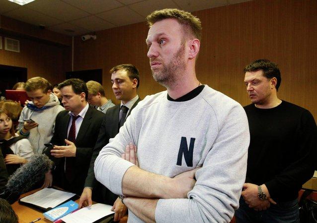 Alexéi Navalni en la audiencia en la corte en Moscú