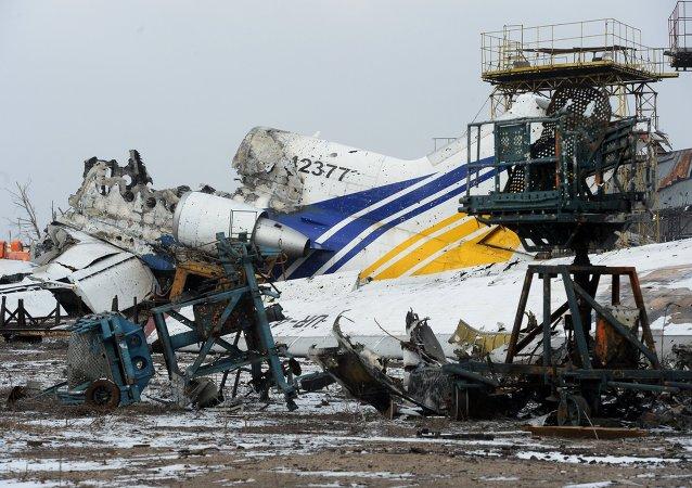 Ruinas del aeropuerto de Donetsk, destruido durante los combates en la región