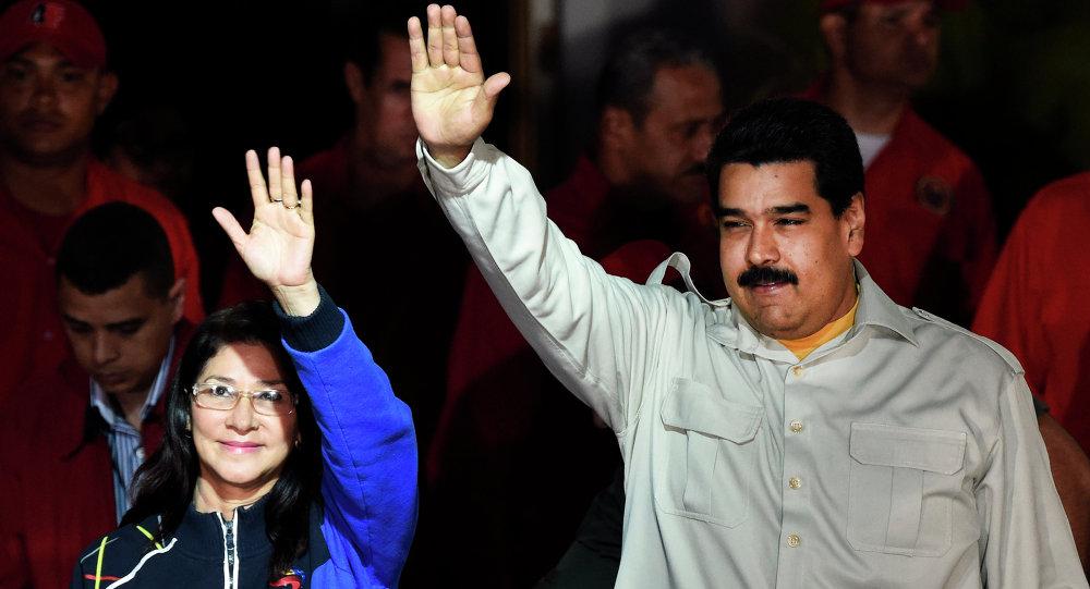Nicolás Maduro, presidente de Venezuela, con primera dama Cilia Flores
